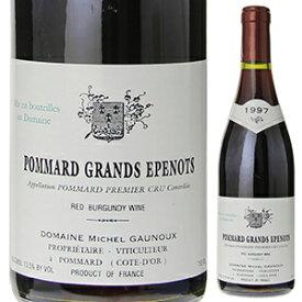 【送料無料】ポマール プルミエ クリュ グラン ゼプノ 1997 ミシェル ゴヌー 750ml [赤]Pommard 1er Cru Grands Epenots Michel Gaunoux