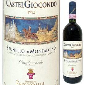 【6本〜送料無料】カステルジョコンド ブルネッロ ディ モンタルチーノ 1993 テヌータ ディ カステル ジョコンド (フレスコバルディ) 750ml [赤]Castel Giocondo Brunello Di Montalcino Frescobaldi [ブルネロ]