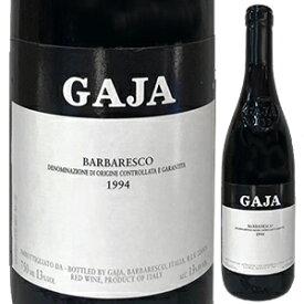 【送料無料】バルバレスコ 1994 ガヤ 750ml [赤]Barbaresco Gaja