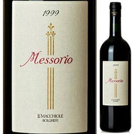 【送料無料】メッソリオ 1999 レ マッキオーレ 750ml [赤]Messorio Le Macchiole