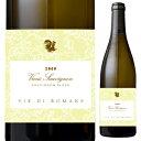 【6本〜送料無料】ヴィエリス ソーヴィニヨン ブラン 2009 ヴィエ ディ ロマンス 750ml [白]Vieris Sauvignon Blanc A…