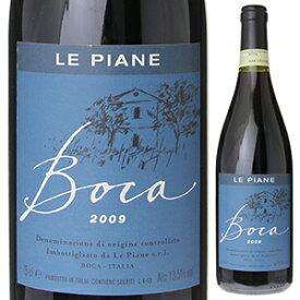 【6本〜送料無料】ボーカ 2009 レ ピアーネ 750ml [赤]Boca Le Piane