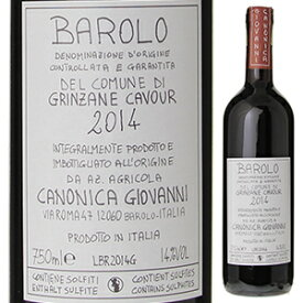 【6本〜送料無料】バローロ グリンツァーネ カヴール 2014 カノーニカ 750ml [赤]Barolo Grinzane Cavour Canonica