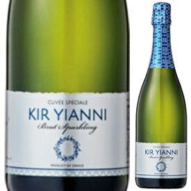【6本〜送料無料】キュヴェ スペシャル ブリュット スパークリング NV キリ ヤーニ 750ml [白]Cuvee Speciale Brut Sparkling Kir-Yianni