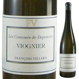 【6本〜送料無料】コントゥール ド ポンサン ヴァン ド フランス 2018 ドメーヌ フランソワ ヴィラール 750ml [白]Les Contours De Deponcins Viognier Vin De France Domaine Fran ois Villard