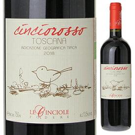 【6本〜送料無料】チンチオロッソ 2018 レ チンチョレ 750ml [赤]Cinciorosso Le Cinciole