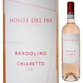 【6本〜送料無料】バルドリーノ キアレット 2020 モンテ デル フラ 750ml [ロゼ]Bardolino Chiaretto Monte Del Fra