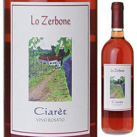 【6本〜送料無料】チアレット ロザート (2020年収穫分) NV ロ ゼルボーネ 750ml [ロゼ]Ciar t Rosato Lo Zerbone