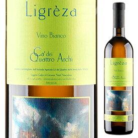 【6本〜送料無料】リグレザ ビアンコ NV カ デイ クアトロ アルキ 750ml [白]Ligreza Bianco Ca' Dei Quattro Archi [自然派]