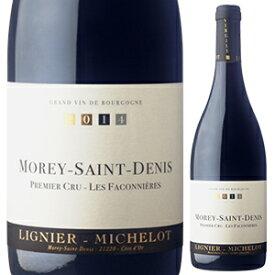 【送料無料】モレ サン ドニ プルミエ クリュ ファコニエール 2018 リニエ ミシュロ 750ml [赤]Morey-Saint-Denis 1er Cru Les Faconnieres Lignier-Michelot
