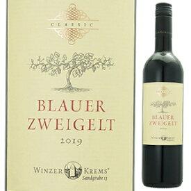 【6本〜送料無料】クラシック ブラウアー ツヴァイゲルト 2019 ヴィンツァー クレムス 750ml [赤]Classic Blauer Zweigelt Winzer Krems