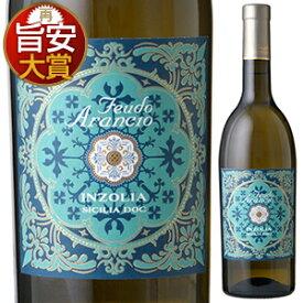 【6本〜送料無料】インツォリア 2020 フェウド アランチョ 750ml [白]Inzolia Feudo Arancio