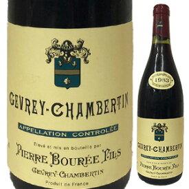 【送料無料】ジュヴレ シャンベルタン 1983 ピエール ブーレ 750ml [赤]Gevrey-Chambertin Pierre Bouree