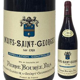 【送料無料】ニュイ サン ジョルジュ プルミエ クリュ 1983 ピエール ブーレ 750ml [赤]Nuits-Saint-Georges 1er Cru Pierre Bouree