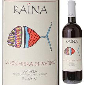 【6本〜送料無料】ペスキエラ ディ パチーノ ロザート 2020 カンティーナ ライナ 750ml [ロゼ]Peschiera di Pacino Bianco Cantina Raina [自然派]