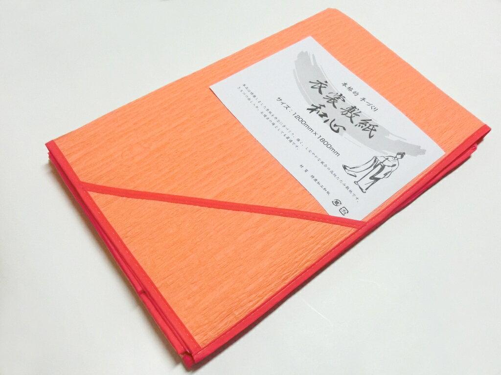 衣裳敷き Lサイズ ワイドサイズ オレンジ 和心 着付け小物 衣裳敷紙 きもの衣装敷き 着物 長襦袢 羽織 虫干し 着付け 整理 和装 小物 メール便不可 トッカ