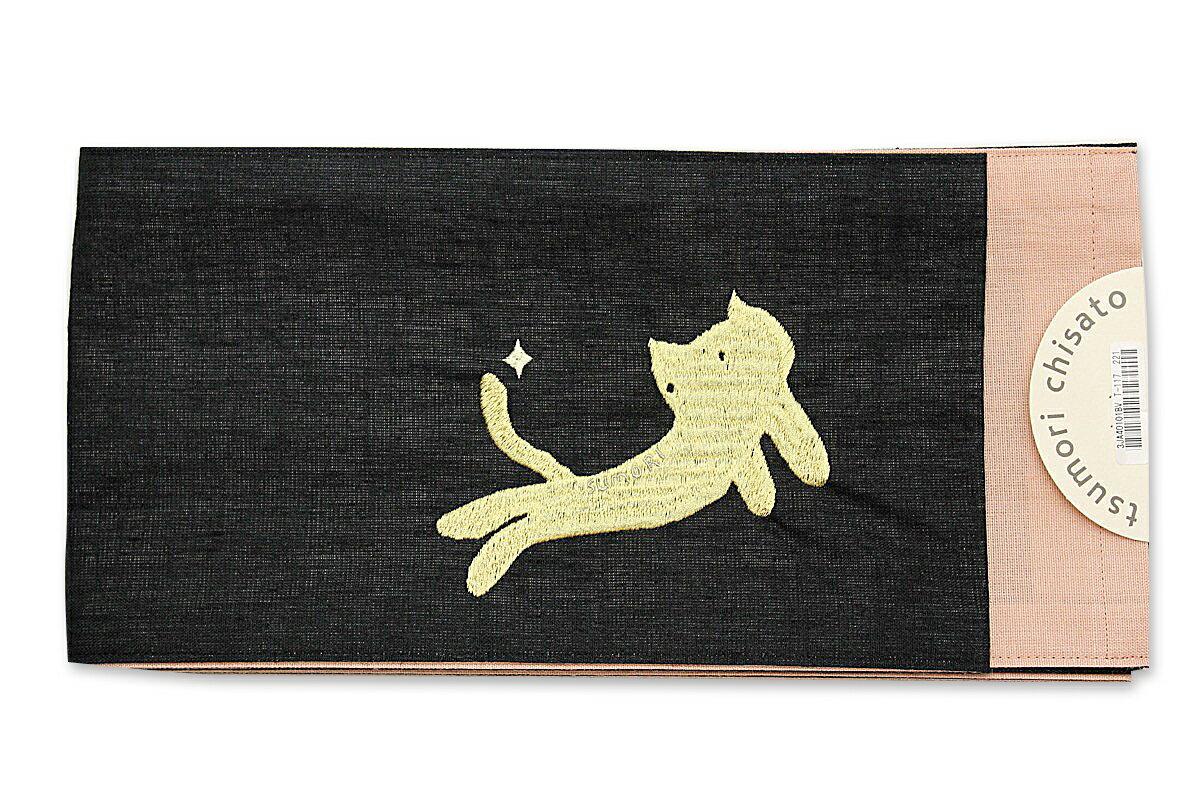 送料無料 tsumori chisato 浴衣帯 半幅 ゆかた ツモリチサト ユカタ 猫 ネコ 花火大会 デート レディース 女性 可愛い メール便不可