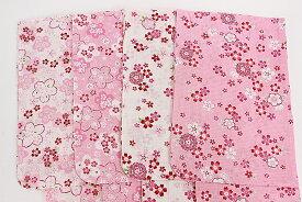 子供用 浴衣 変わり織り 140サイズ ハイジュニア 女の子 綿100% ゆかた 可愛い レディース レトロ 浴衣帯 下駄 浴衣3点セットにも対応 日本製生地使用 女物 女性 レディース