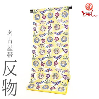 It includes the reason postage for the stocking product more than cloth for product made in 九寸名古屋帯竺仙謹製本紅型知念貞男作 (yellow X purple) silk 100% practice wear charge account orthodox school Japan domestic production book processing pongee fine pattern dyed clo