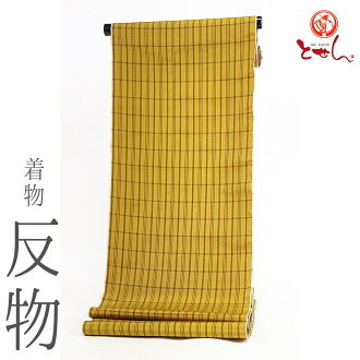 (yellow X tea) There was reason for the stocking product more than cloth for product made in traditional industrial art object choice handwoven dyeing with vegetable dyes silk 100% practice wear charge account orthodox school Japan domestic production po