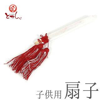 妇女用品扇子(浅驼色×白×红)扇子女人的子女儿子助手单物品七五三儿童节日小孩供使用的感觉chibikkoo祝贺