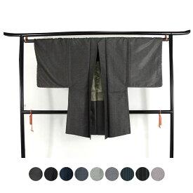 訳あり 正絹 男物 羽織単品 袷 メンズ 紳士物 絹100% 男性用 メンズ 紳士物 着物 きもの セット崩れ はおり メール便不可 送料無料