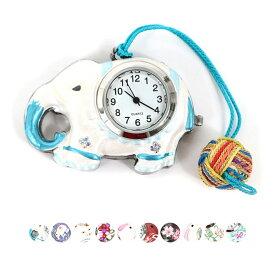 岡重謹製 懐中時計 ルーペ ミラー付き 時計 アクセサリー 女性用 レディース 婦人物 メール便不可 送料無料 送料込み