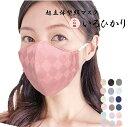 小杉織物 マスク 日本製 シルク マスク シルクマスク 【超立体】ウイルス対策型 いろひかり ALLシーズン 四重構造 SML…