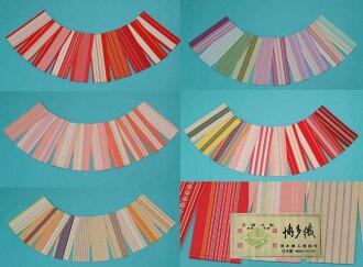 Pure silk home chikuzen Ori ( letting ) じめ fresh 100% silk kimono kimono nagajuban accessories