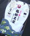 足袋 福助足袋 のびる綿 キャラコ 結婚式 成人式 正装 正月 着付け 踊り 日本舞踊 民謡 弓道 仕事 和装小物 4枚こはぜ…