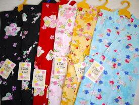 送料無料 訳ありメーカー処分品 子供じんべい (女児用) かわいい 花柄 おしゃれ カラー プレゼント デザイン 110〜130