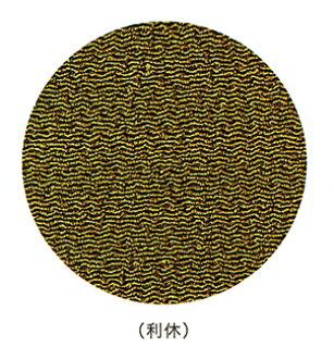 Having a Court post plain fabric furoshiki pure silk fabrics crepe plain fabric furoshiki cloth of medium width 7 having a Court post YU-SOKU publication plain fabric furoshiki crepe point 20 times