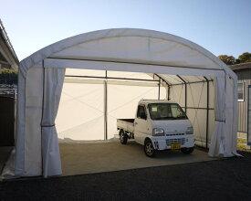 SHELLDOME(シェルドーム)バーチカル6x4 テント倉庫 パイプ車庫 テントガレージ