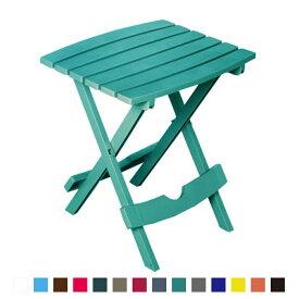 《ADAMS》アダムス 折りたたみサイドテーブル(アメリカ製)Quik-Fold®Side Table