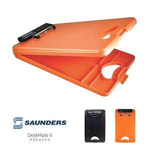 Saunders(サンダース) デスクメイト2 メモパッド クリップボード 【アメリカ製】 ファイルケース 計算機付き