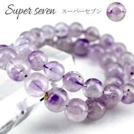 スーパーセブン ブレスレット セイクリッドセブン Super Seven クリスタル Crystal ブレス パワーストーン 天然石 メール便可
