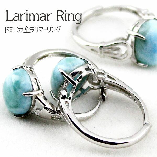 ラリマー 指輪 リング フリーサイズ 選べる9種類 メール便対応 [M便 1/20]