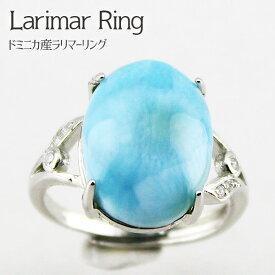 ラリマー 指輪 リング フリーサイズ 選べる14種類 メール便可 [M便 1/20]