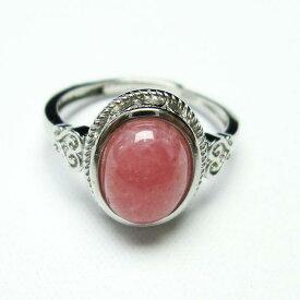 インカローズ リング フリーサイズ 3タイプ Inca Rose インカローズ 指輪 インカのバラ Ring ロードクロサイト Rhodochrosite メンズ レディース シルバー925 メール便可