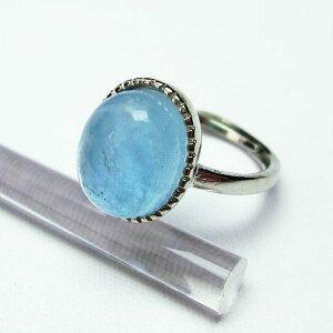 アクアマリン リング フリーサイズ 3タイプ Aquamarine 指輪 Ring 藍玉 人魚の涙 ベリル メンズ レディース パワーストーン 天然石 メール便可