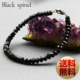 ブラックスピネル ブレスレット スピネル Spinel ヘルシナイト 尖晶石 メンズ レディース 天然石 パワーストーン メール便送料無料 711-178