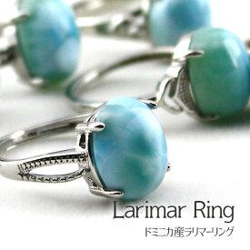 ラリマー 指輪 リング フリーサイズ 選べる11種類 ソーダ珪灰石 ペクトライト ドミニカ共和国産 メール便可 715-1