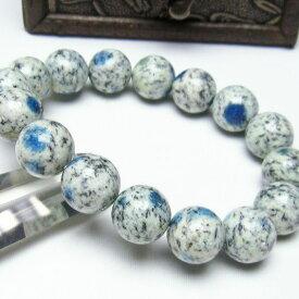 K2ブルー ブレスレット K2ストーン アズライトイングラナイト 13mm [送料無料] 111-10667