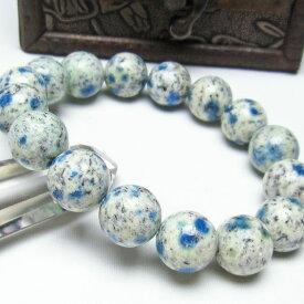 K2ブルー ブレスレット K2ストーン アズライトイングラナイト 13mm [送料無料] 111-10675