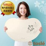 tosle日本製北海道稚内産トスレ珪藻土マットビーンズハワイアンM