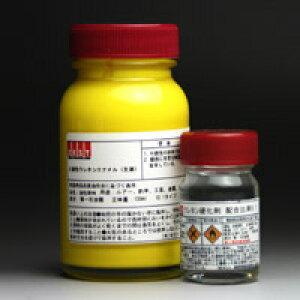 エアーブラシ専用ウレタン塗料基本色【イエロー】100ml +硬化剤20mlP06Dec14