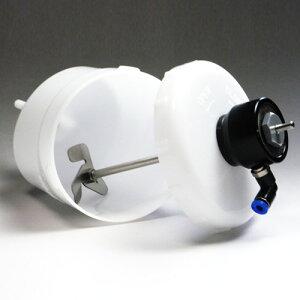 明治4GPA-U-V かくはんカップ 重力式(水性対応)