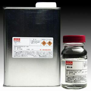 [つや消し塗料] 艶消し ブルー 1000ml 硬化剤200ml付き