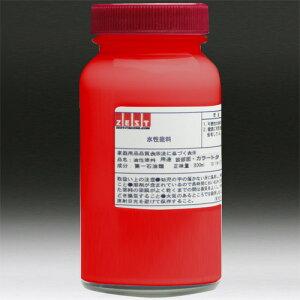 水性塗料【スカーレッド】200ml