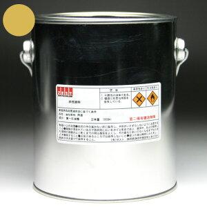 水性塗料【オーカー】1000ml